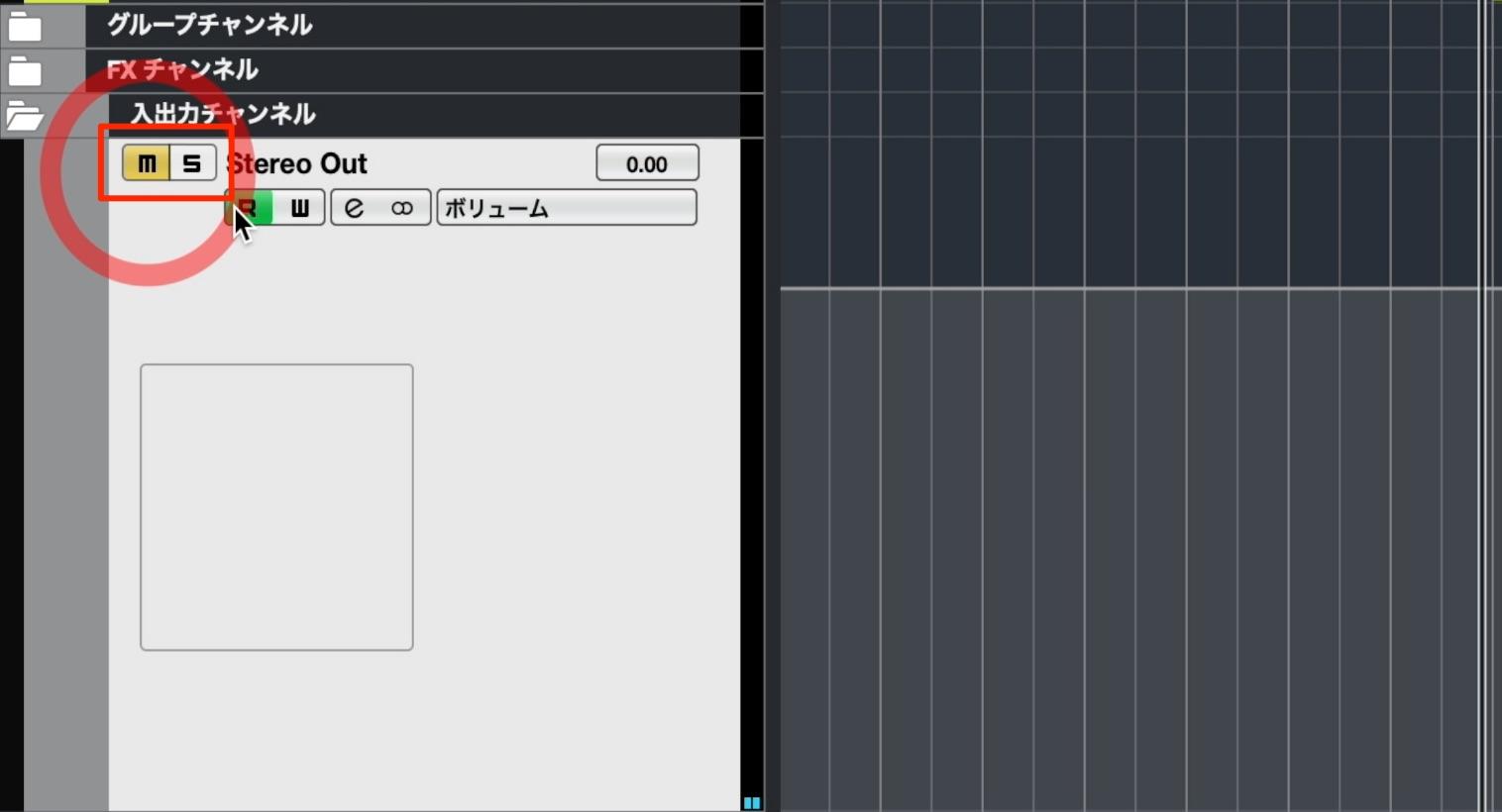 Master_Track_Mute