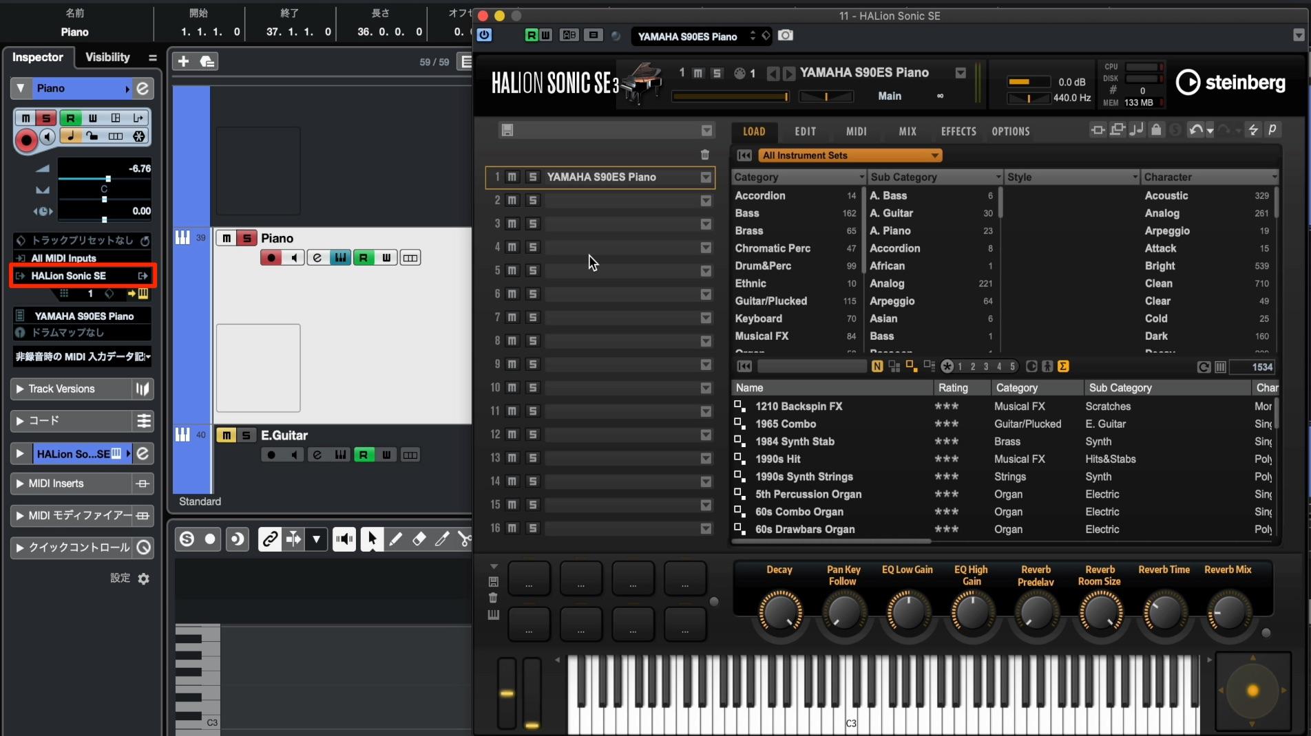 MIDI_音源