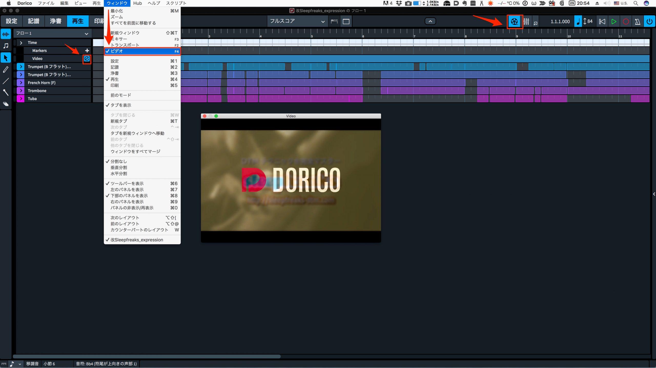 Dorico11_14