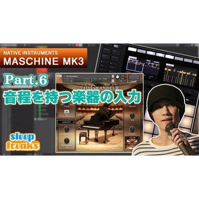 MASCHINE MK3 6