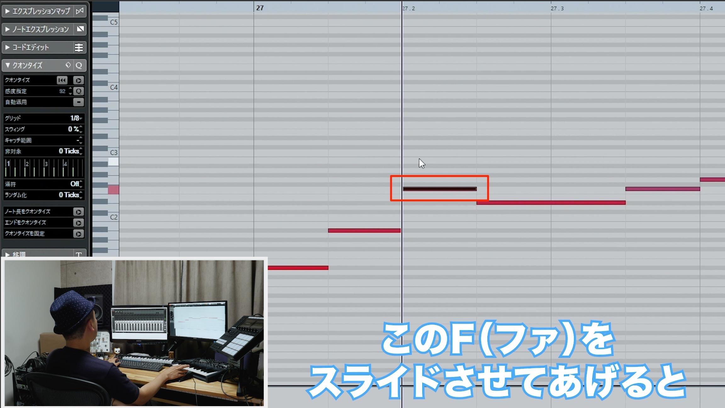 Bass__スライド