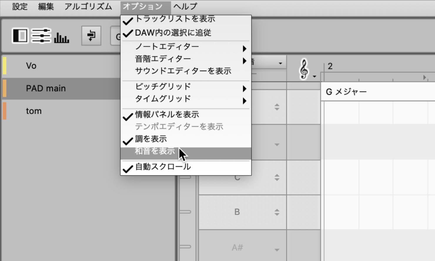 show_chord