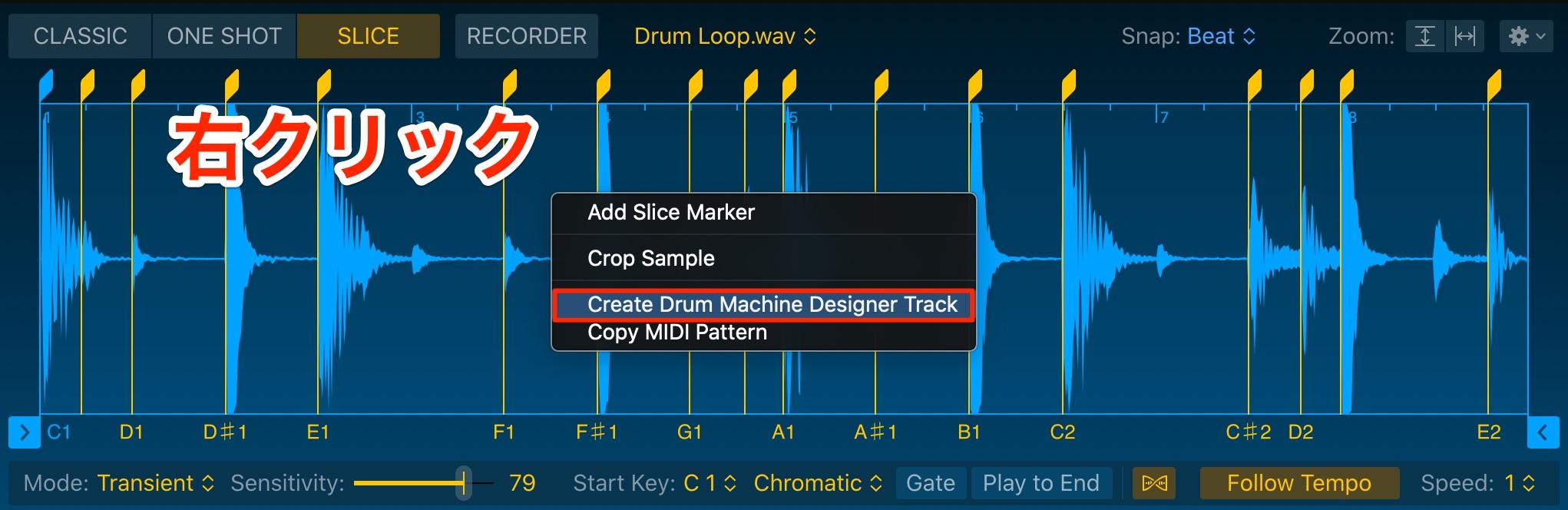 Create_Drum_Machine_Designer_Track