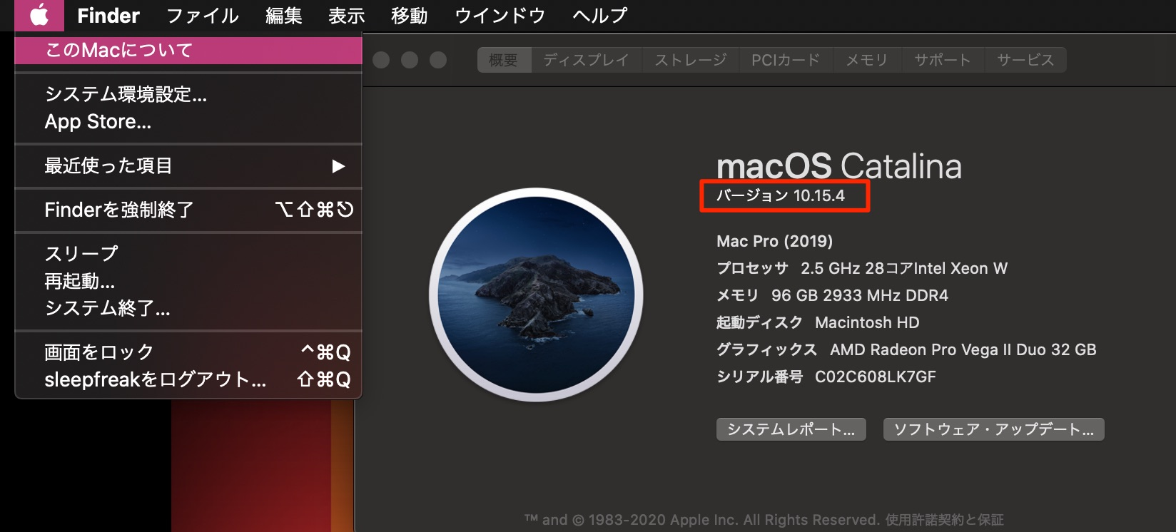 Macについて
