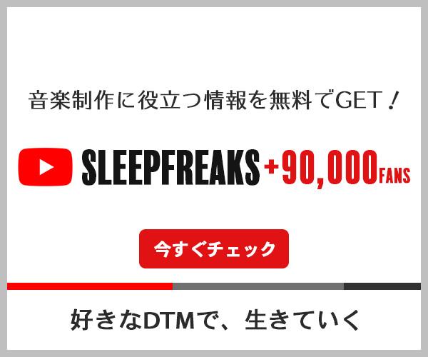 youtube-sub