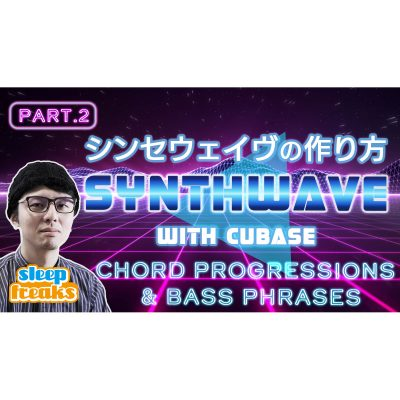 Synthwave-Cubase-2-eye