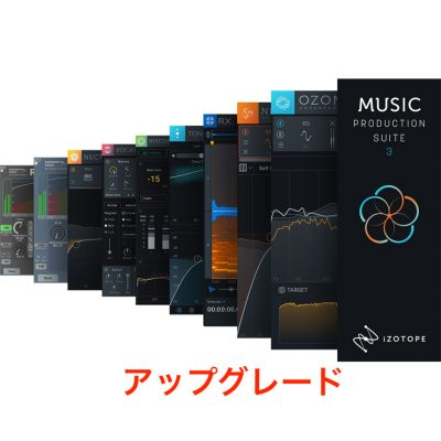 izotope-music-production-suite-3-eye