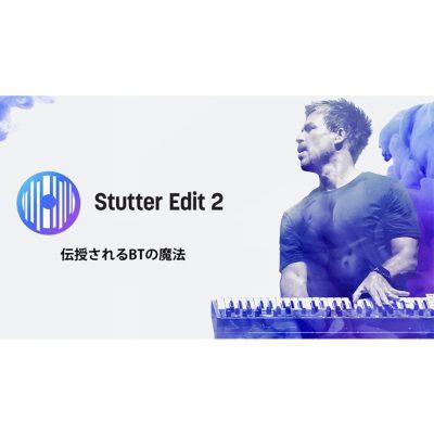 stutter_edit2-eye