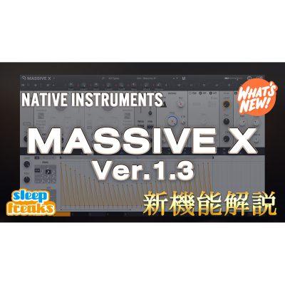 Massive-X-1-3-eye