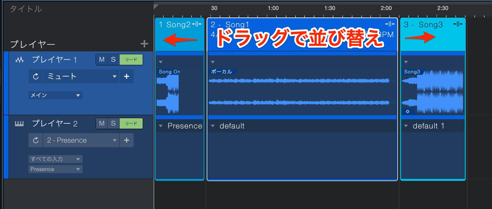 Studio_One_-_新規ショー