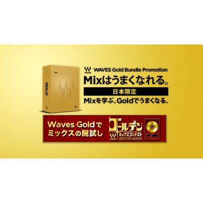 waves_gold_jpn_eye