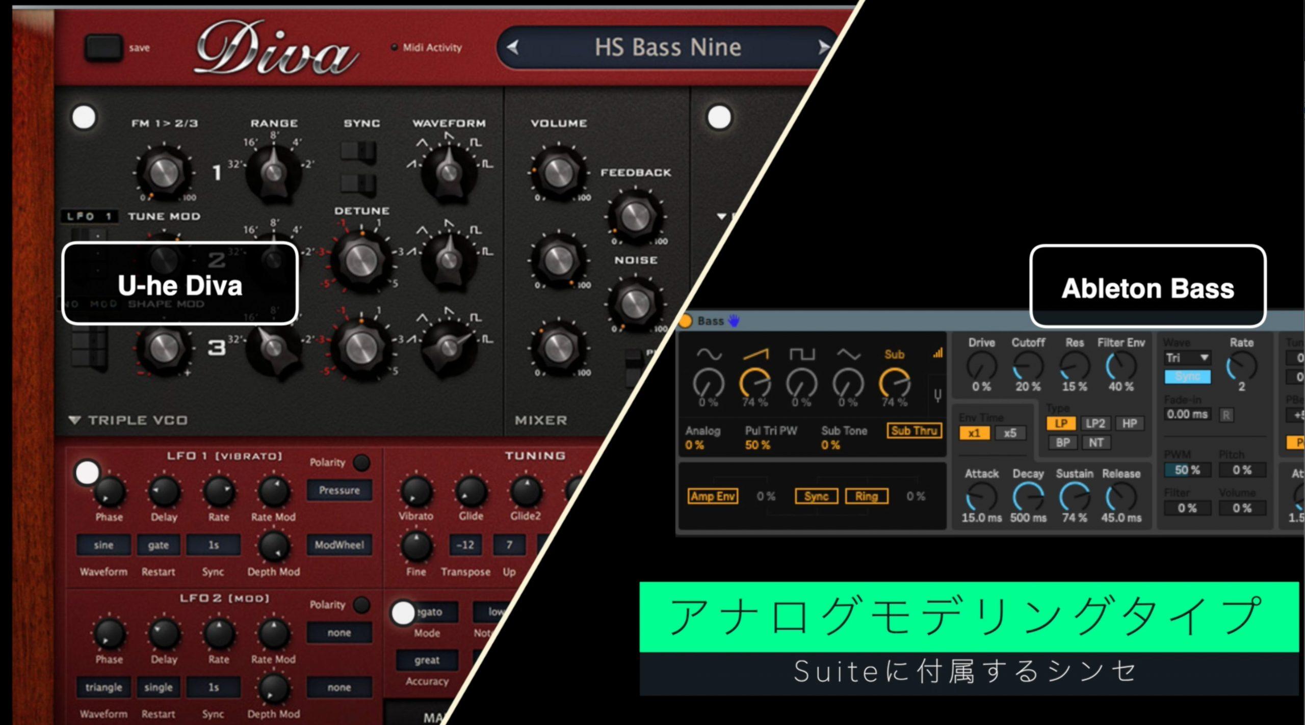 Diva vs Bass