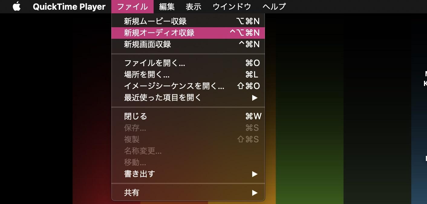 QuickTime_Audio