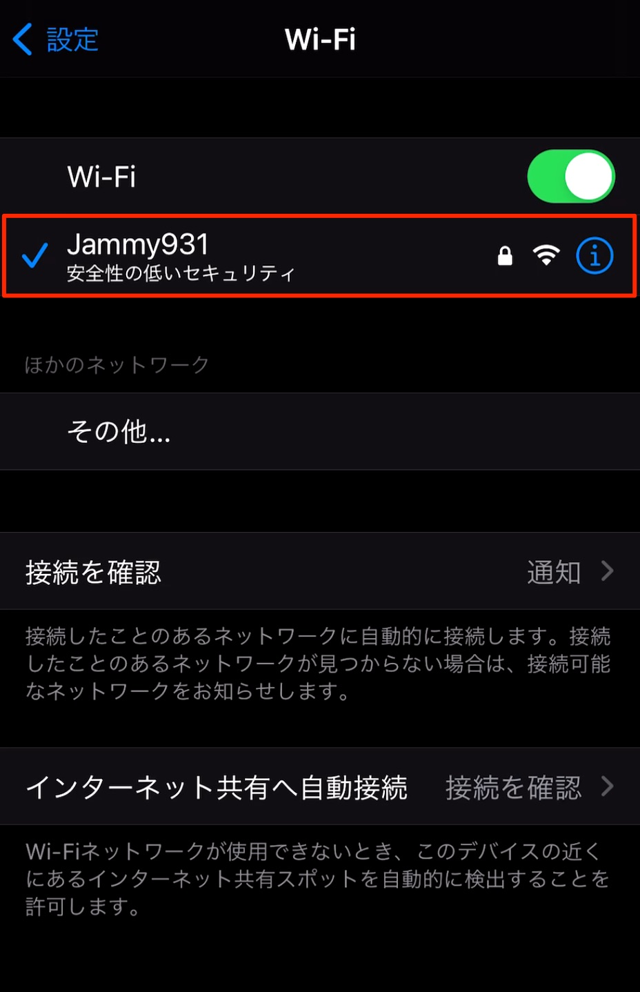 Jammyb_Wifi_Setting