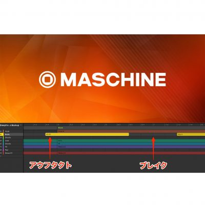 MASCHINE Ver 2.12.0