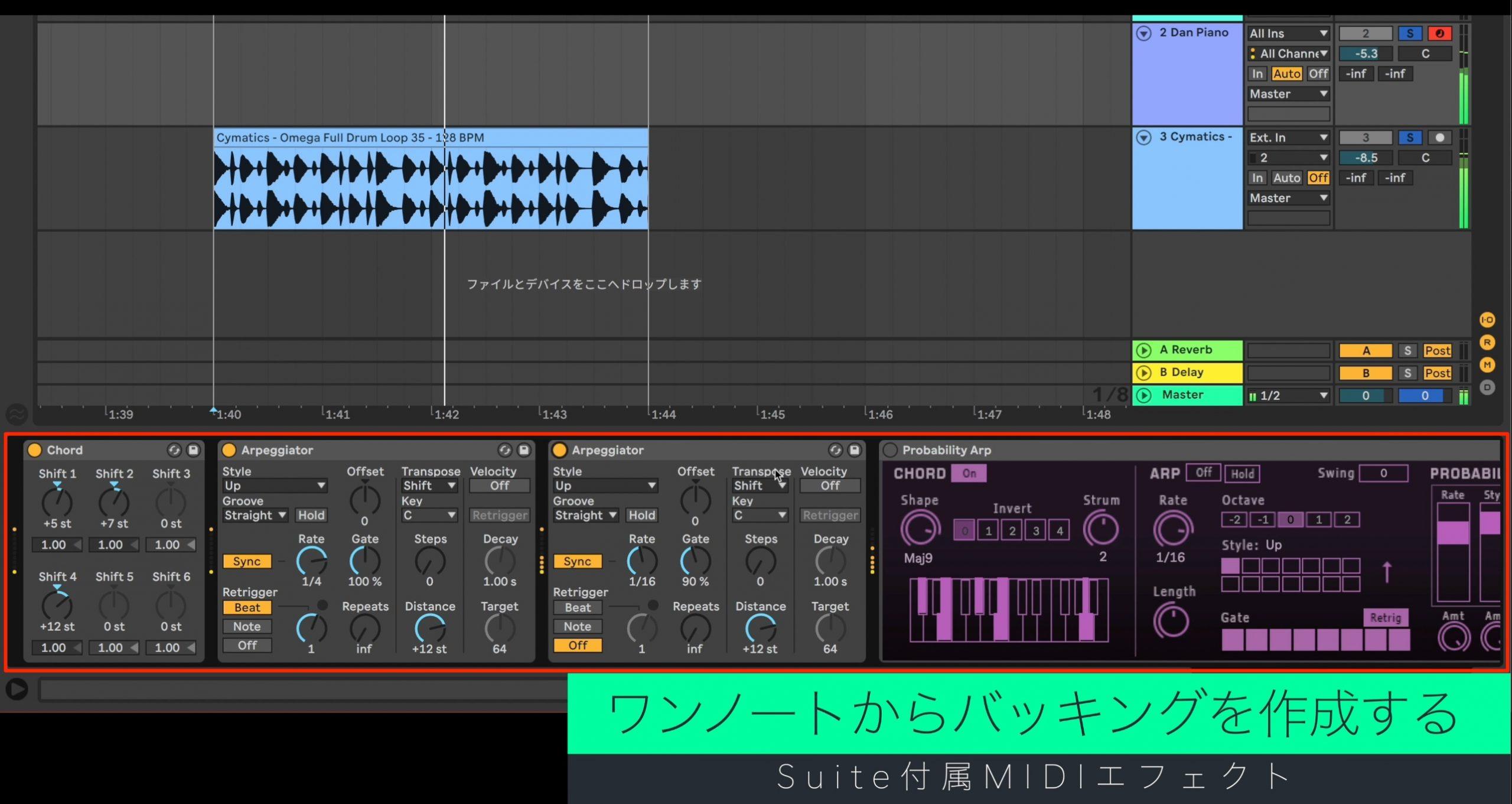MIDI_Effect