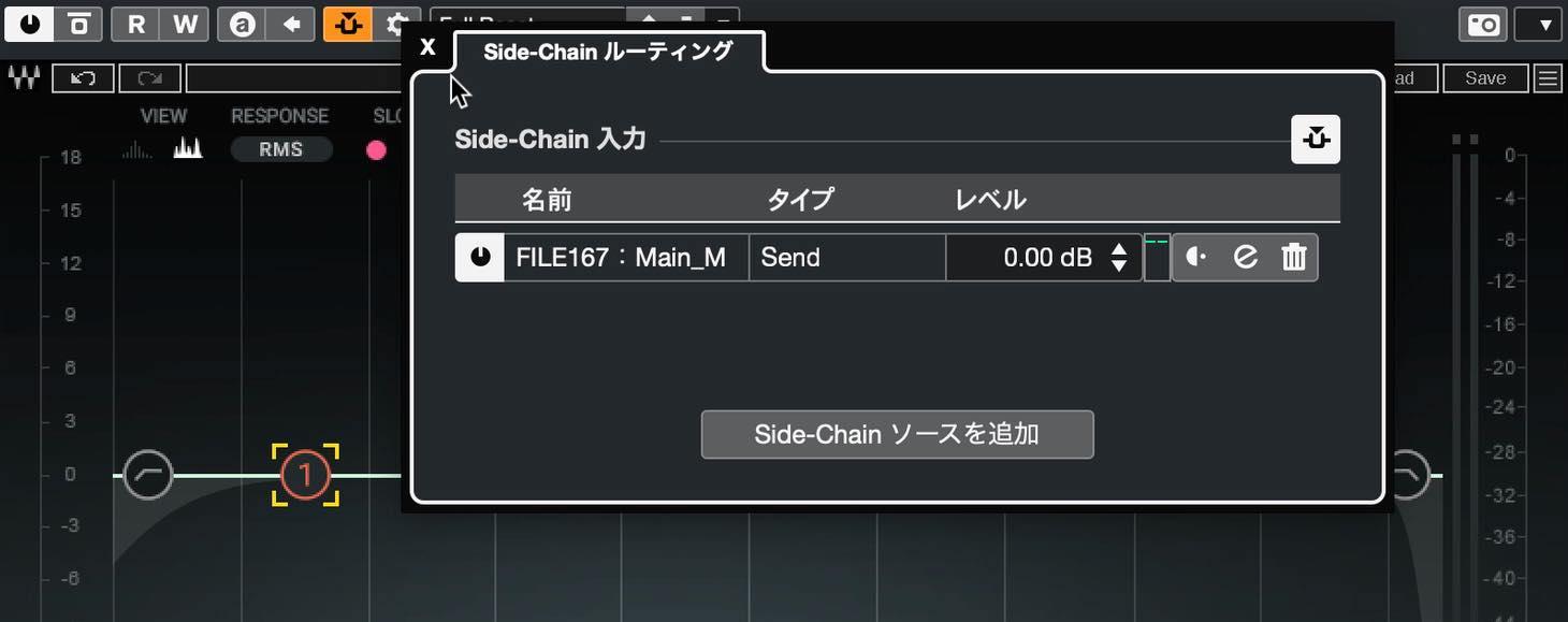 side-chain