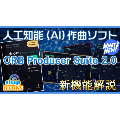 Orb Producer Suite-2-eye