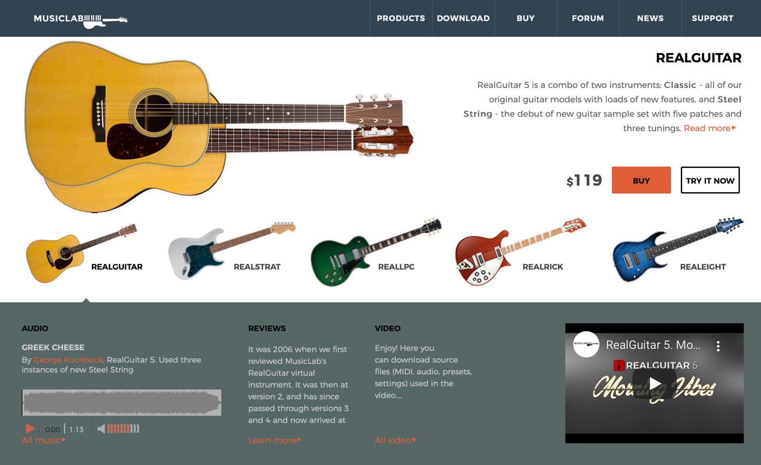 【最大43%OFF】リアル系ギター音源メーカー MusicLabがブラックフライデーセール開催!