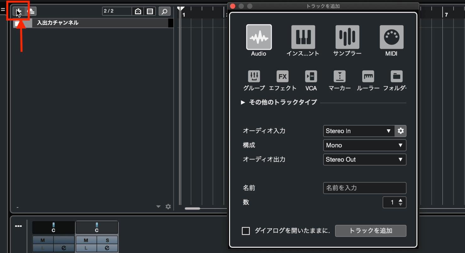 add track 2