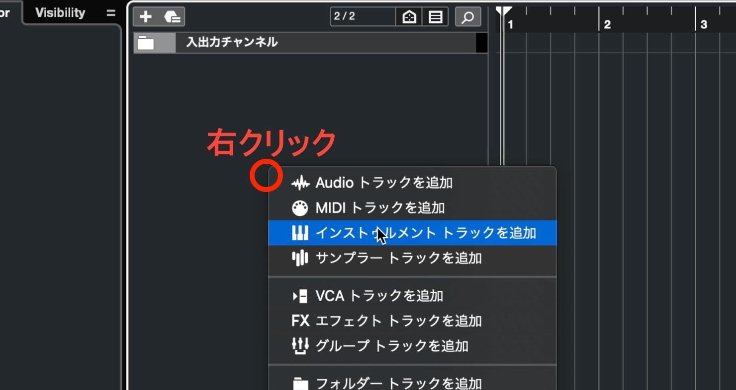 add track 3