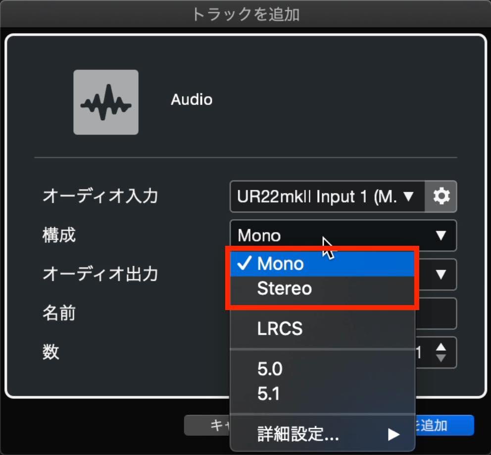 audio track 2