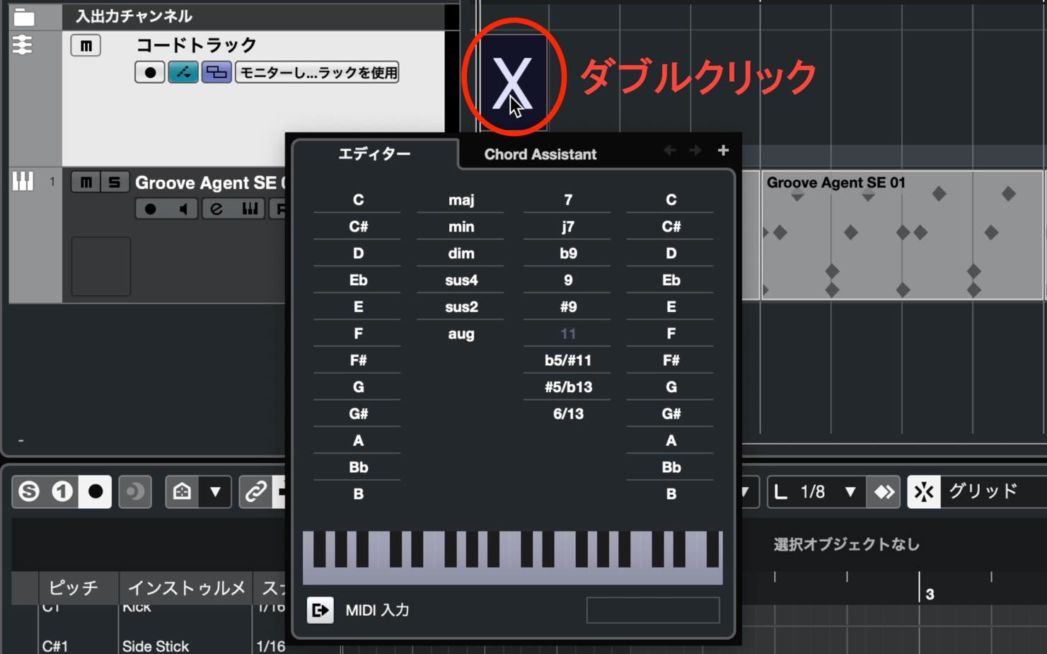 open editer