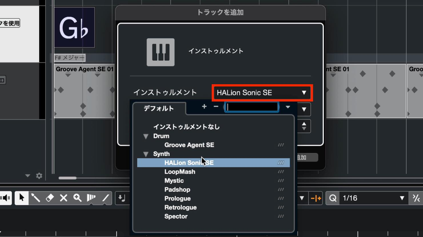 select HALion