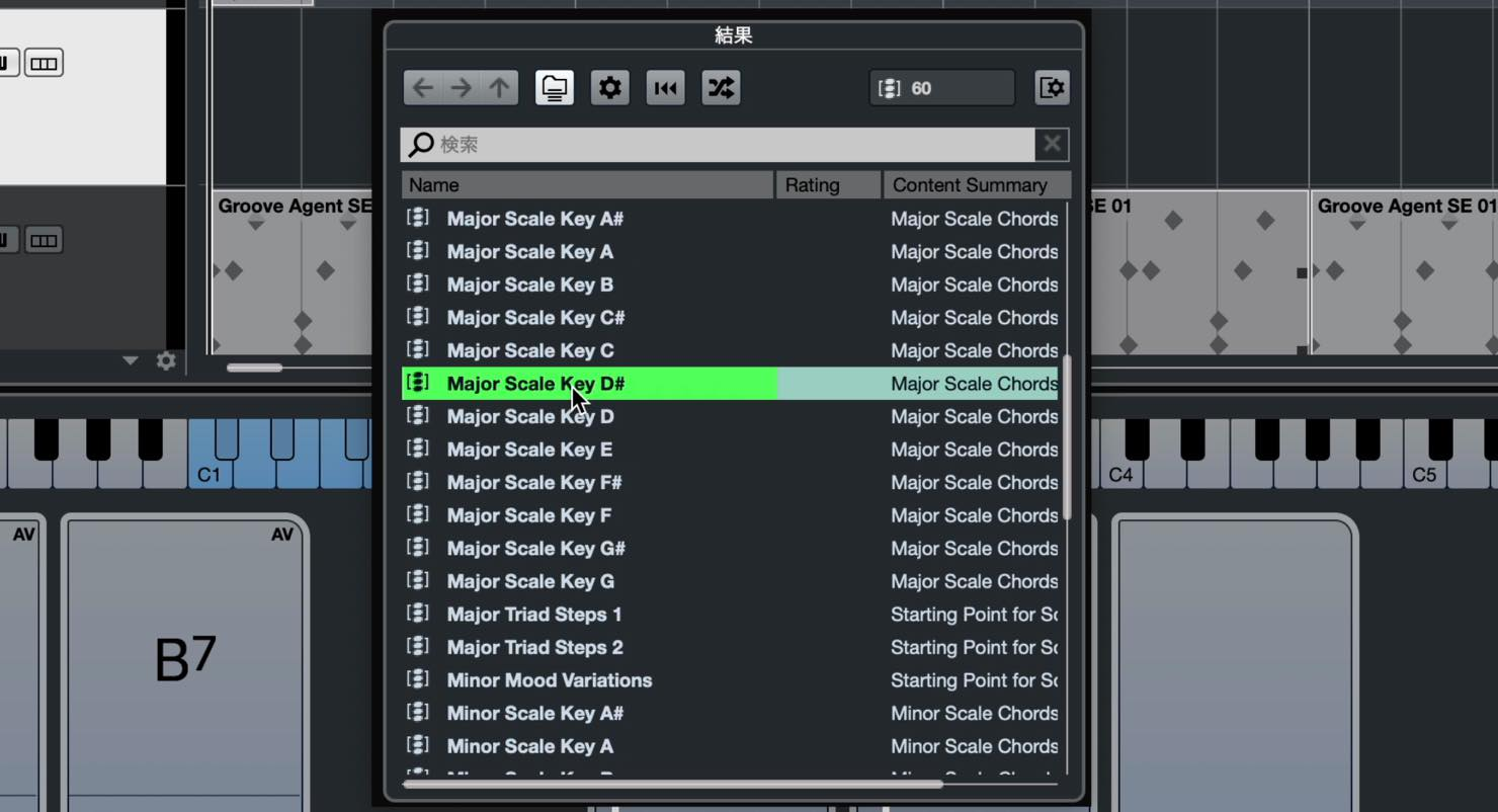 chord pad preset