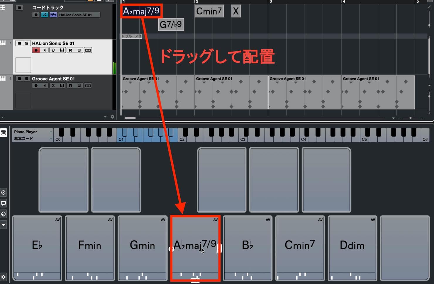 import chord
