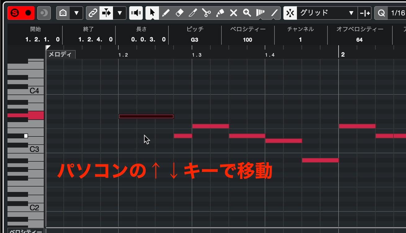 move note 2