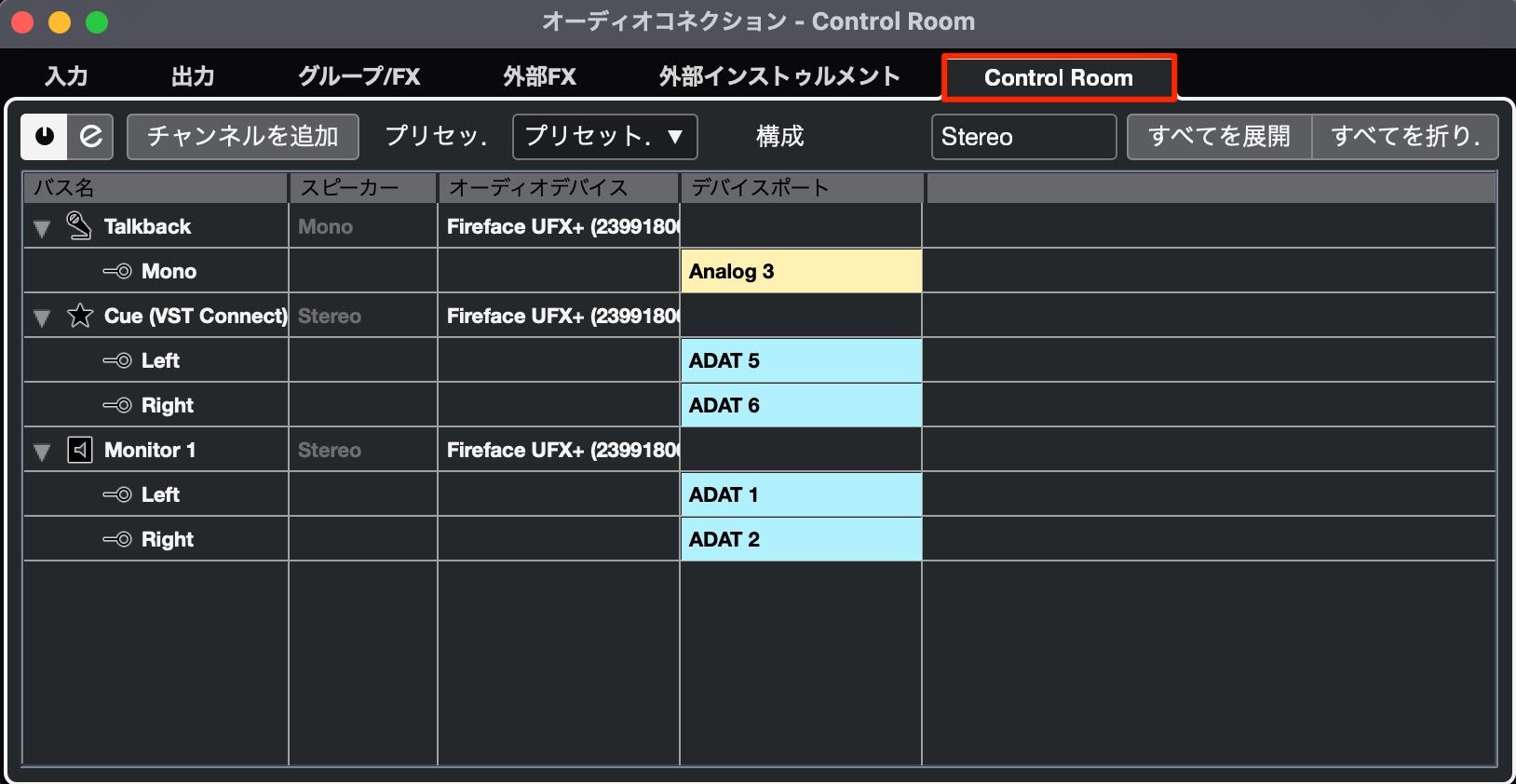 オーディオコネクション_-_Control_Room