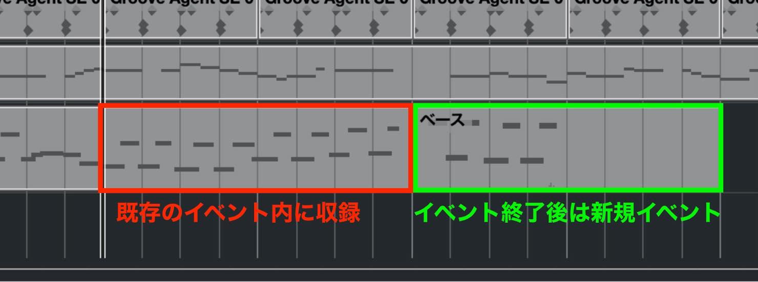merge recording