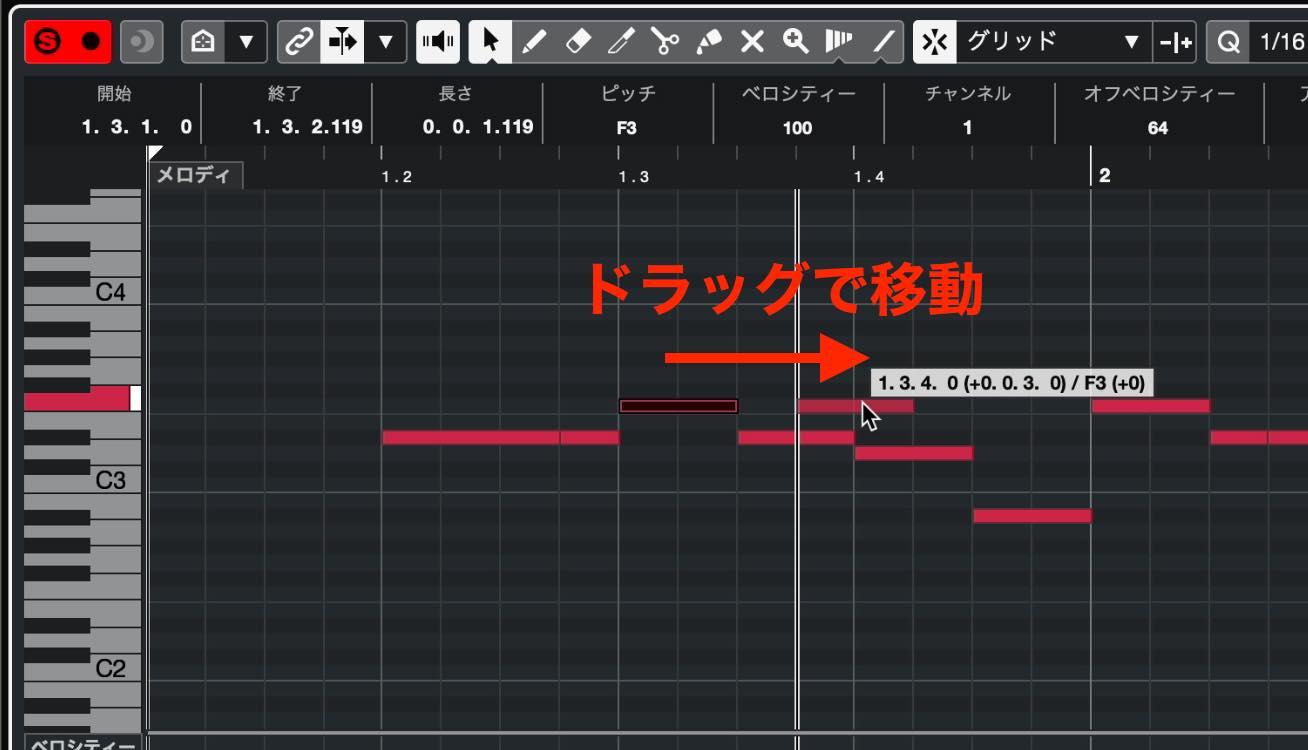 move note 3