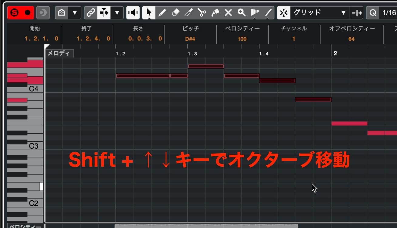 move octave