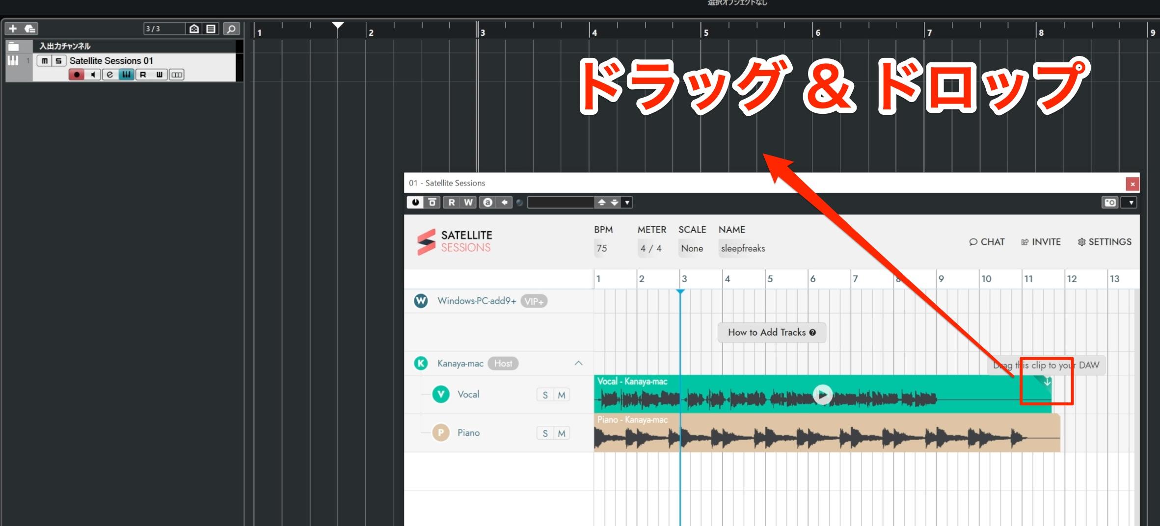 Download_Track