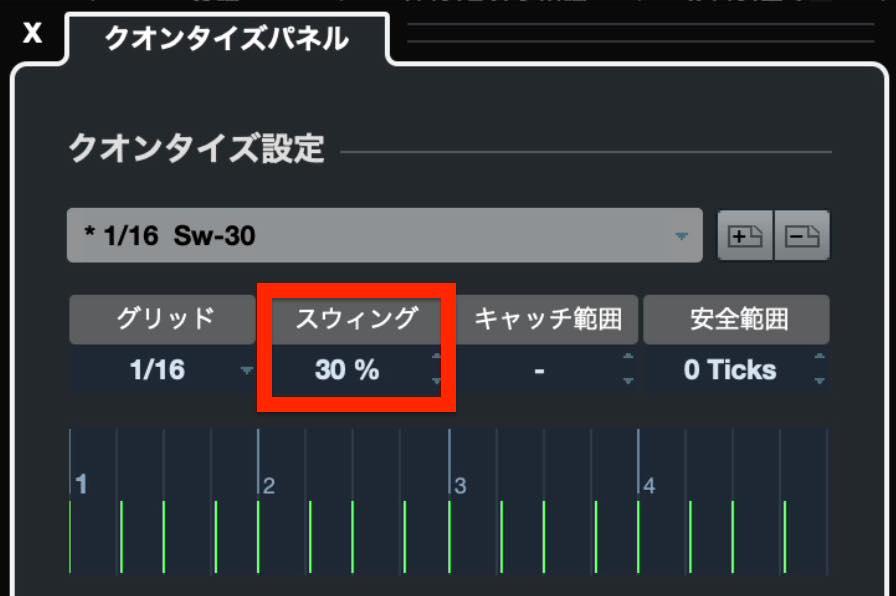 swing30