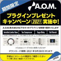 aom-sticker-2021