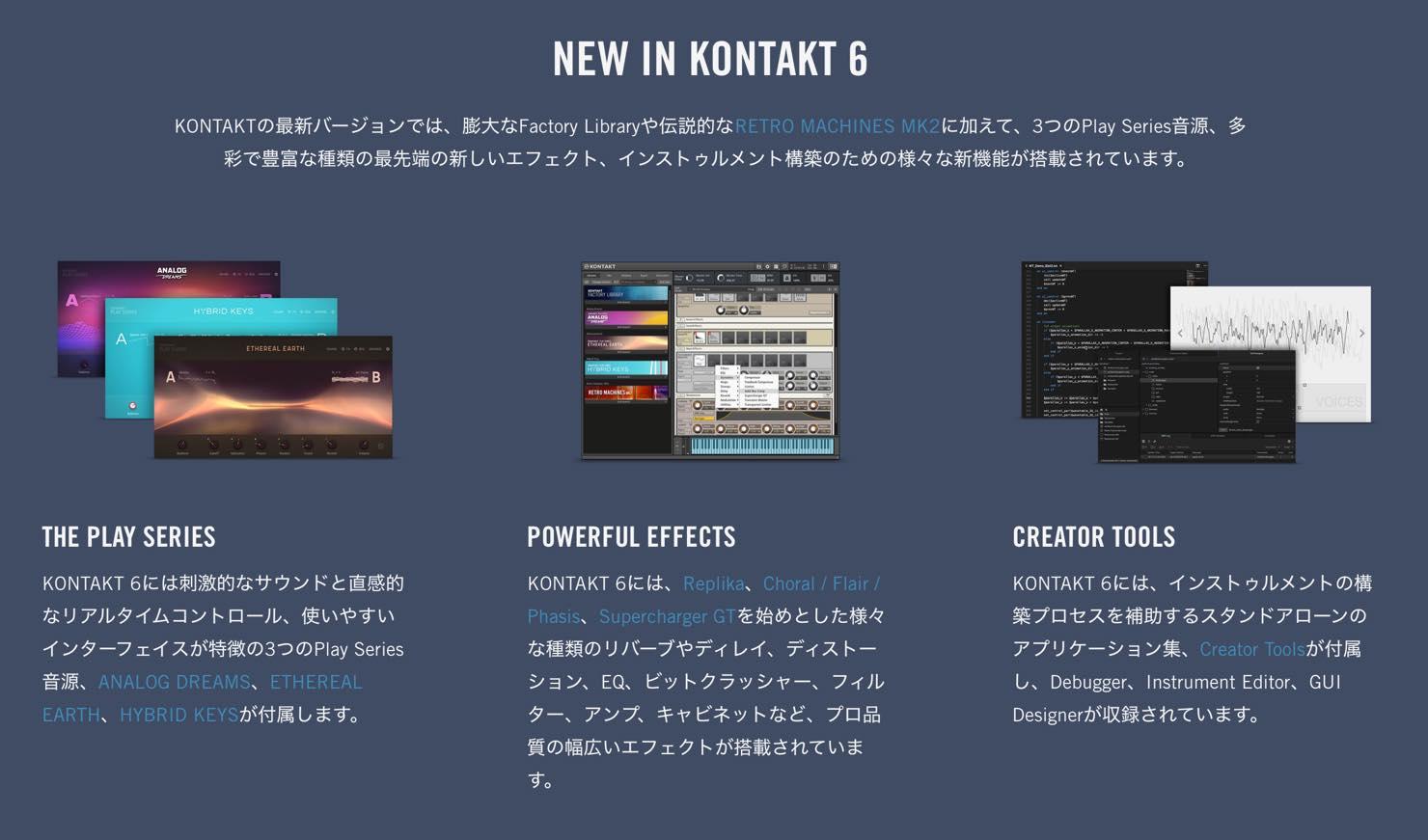 new in kontakt 6