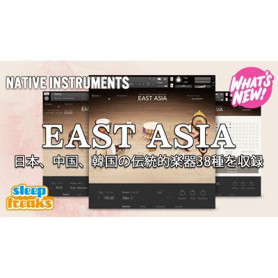 EAST-ASIA-Native Instruments-eye
