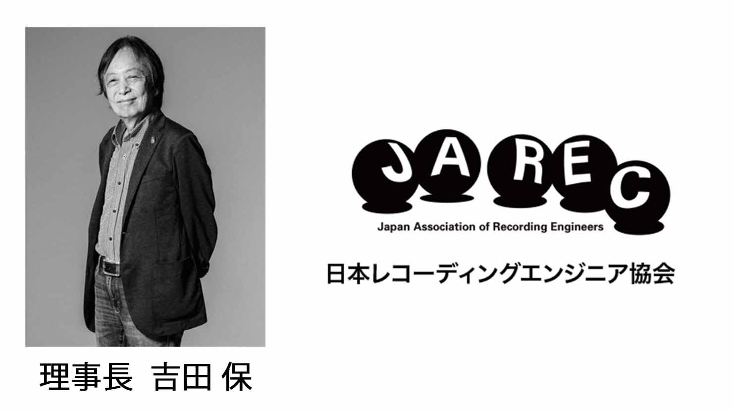 JAREC-Tamotsu-Yoshida-1
