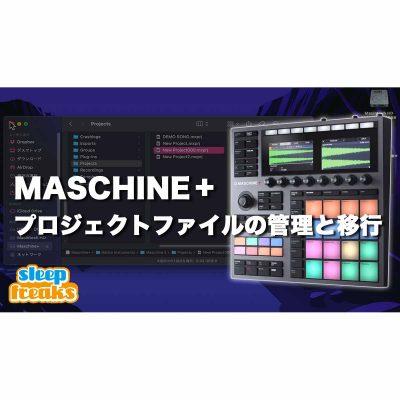 Maschine-Plus-Project-File-eye